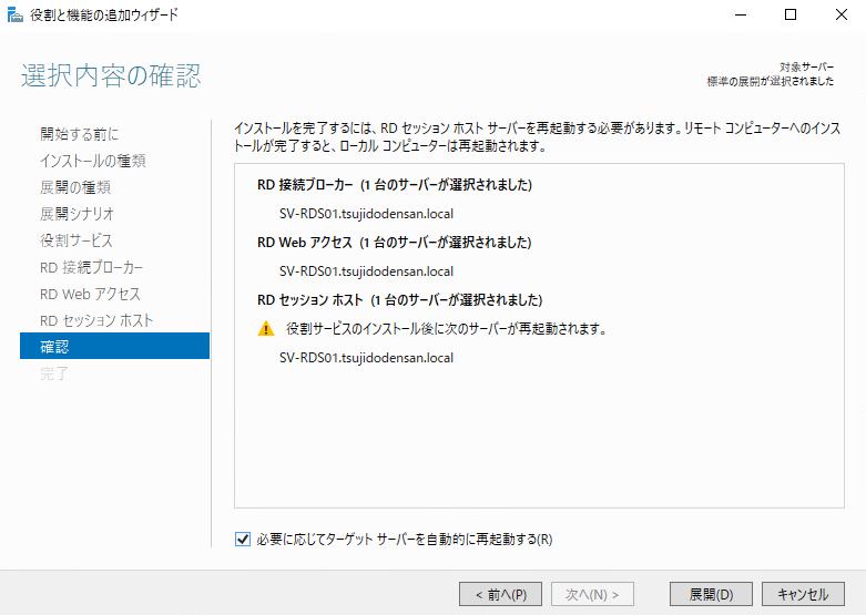 f:id:takayuki-yoshida:20200111222609p:plain