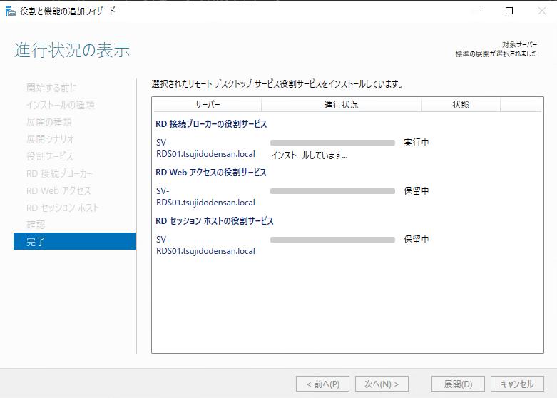 f:id:takayuki-yoshida:20200111222730p:plain