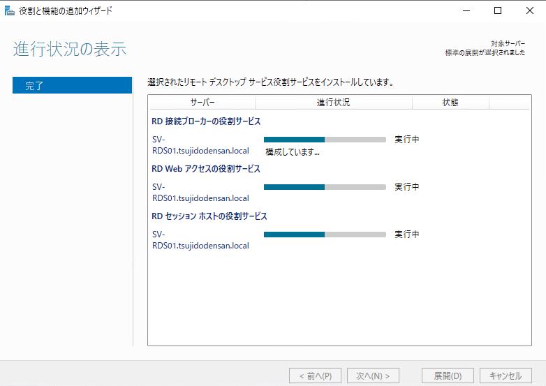 f:id:takayuki-yoshida:20200111223437p:plain