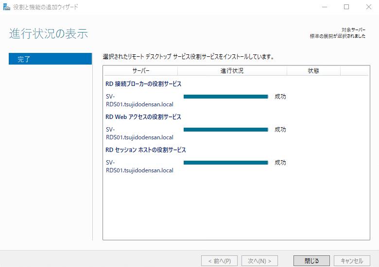 f:id:takayuki-yoshida:20200111223526p:plain