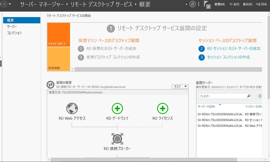 f:id:takayuki-yoshida:20200111224006p:plain