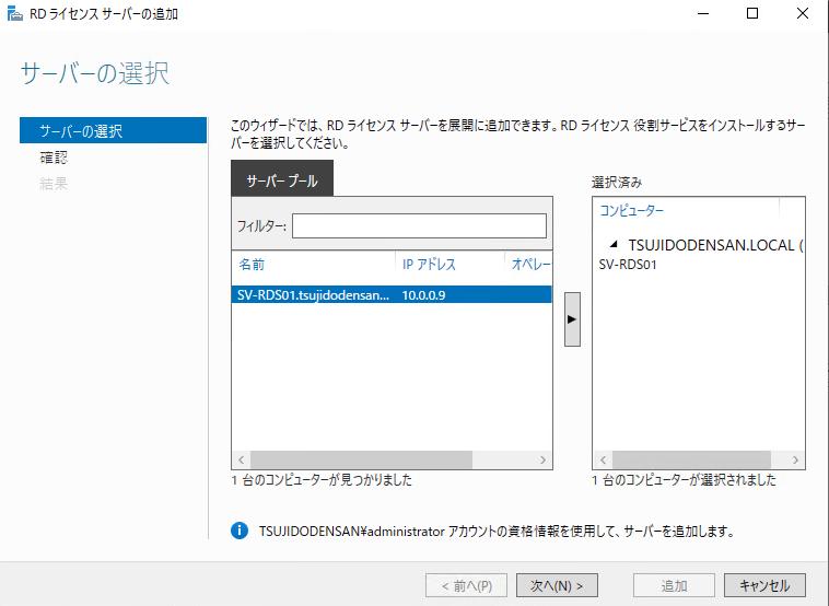 f:id:takayuki-yoshida:20200111224148p:plain