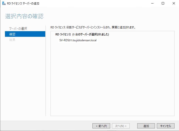 f:id:takayuki-yoshida:20200111224238p:plain