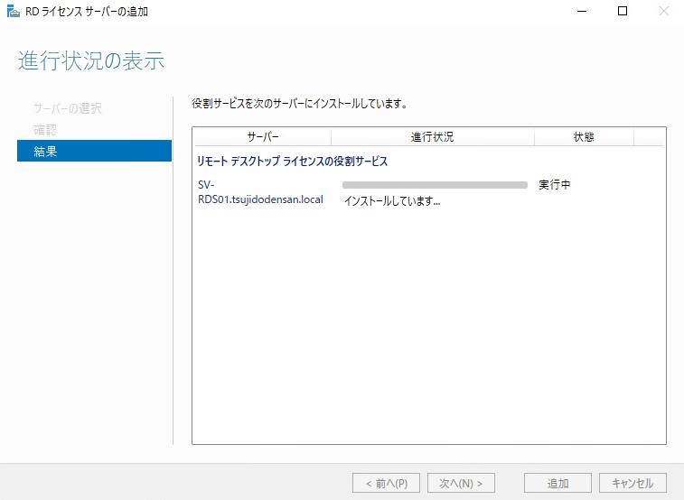 f:id:takayuki-yoshida:20200111224317p:plain