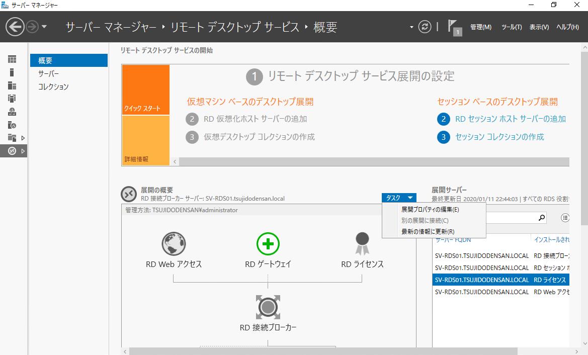 f:id:takayuki-yoshida:20200111225116p:plain