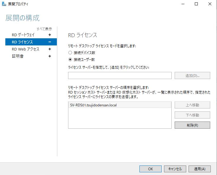 f:id:takayuki-yoshida:20200111225230p:plain