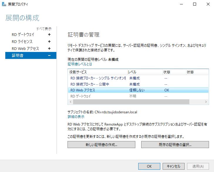 f:id:takayuki-yoshida:20200111230231p:plain