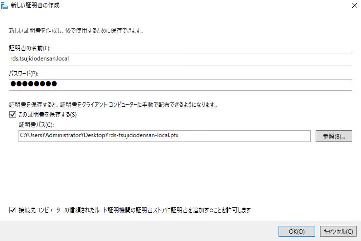 f:id:takayuki-yoshida:20200111230526p:plain