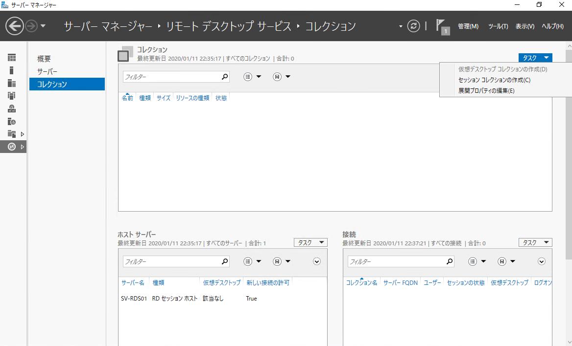 f:id:takayuki-yoshida:20200111231047p:plain