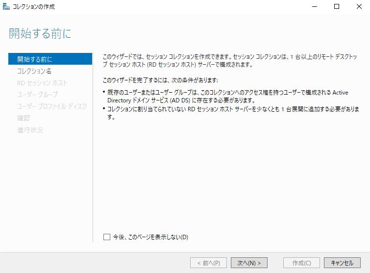 f:id:takayuki-yoshida:20200111231134p:plain