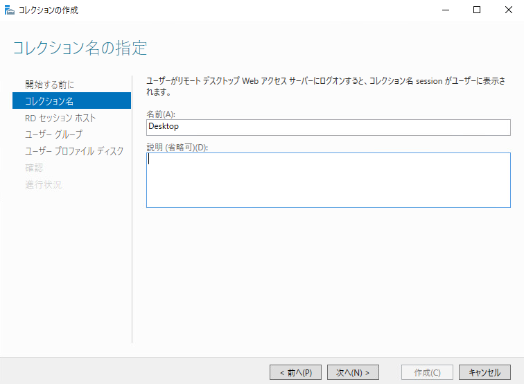 f:id:takayuki-yoshida:20200111231243p:plain