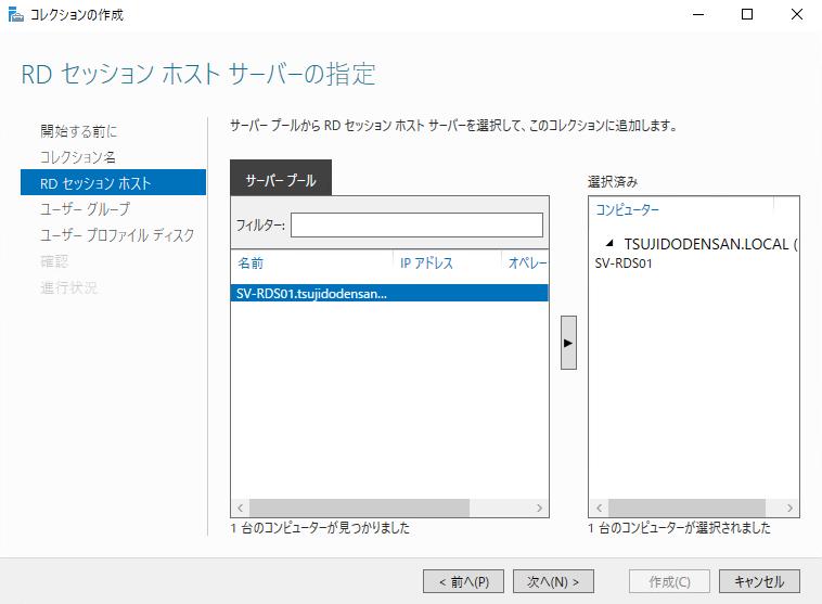f:id:takayuki-yoshida:20200111231316p:plain