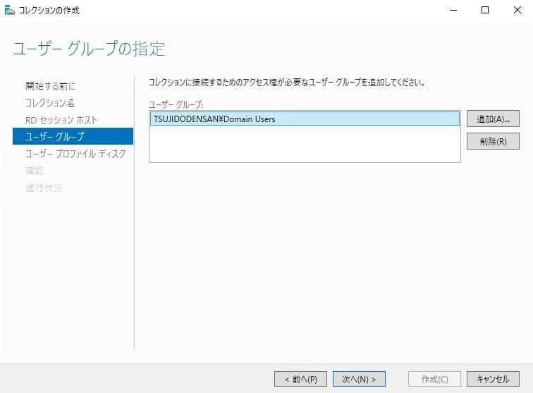 f:id:takayuki-yoshida:20200111231356p:plain