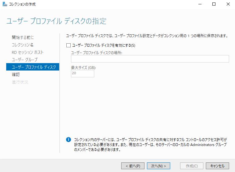 f:id:takayuki-yoshida:20200111231529p:plain