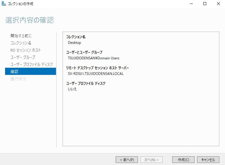 f:id:takayuki-yoshida:20200111231620p:plain