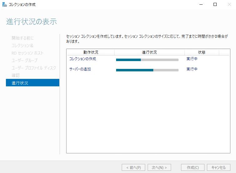 f:id:takayuki-yoshida:20200111231656p:plain