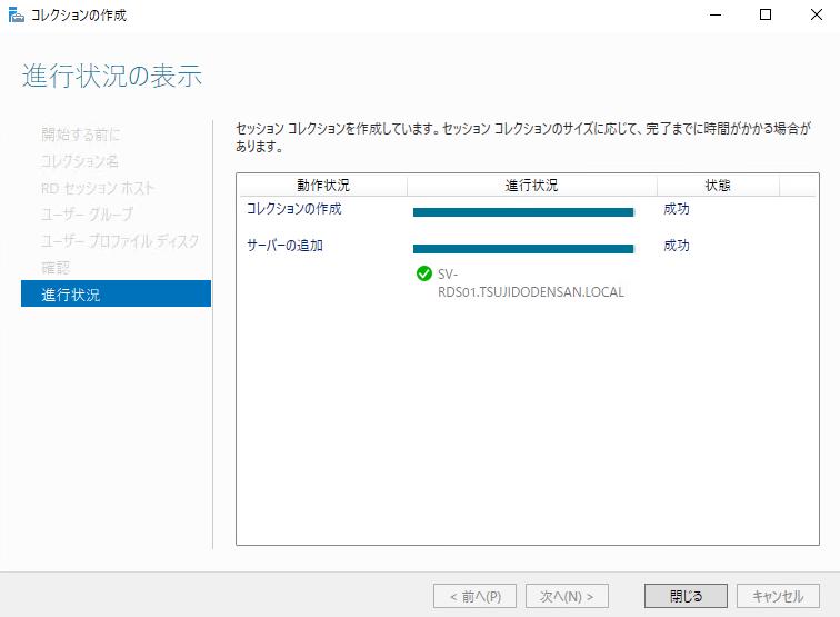 f:id:takayuki-yoshida:20200111231729p:plain