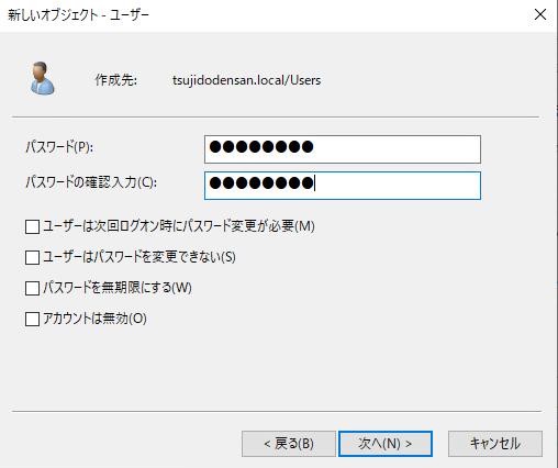 f:id:takayuki-yoshida:20200111232449p:plain