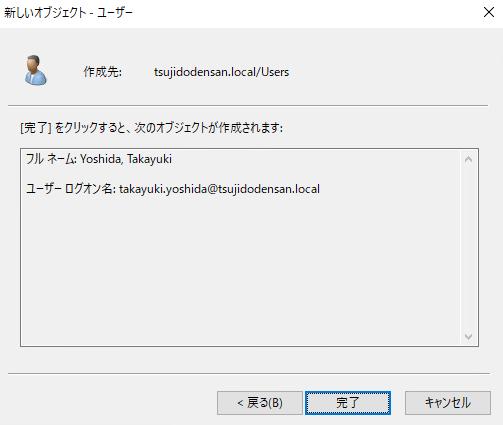 f:id:takayuki-yoshida:20200111232604p:plain
