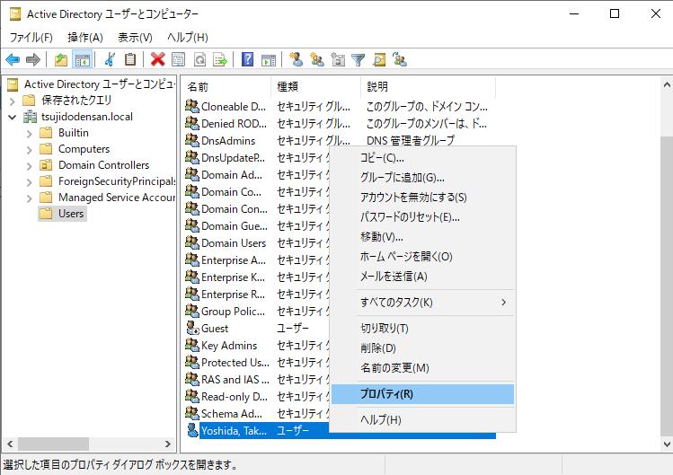 f:id:takayuki-yoshida:20200111232637p:plain