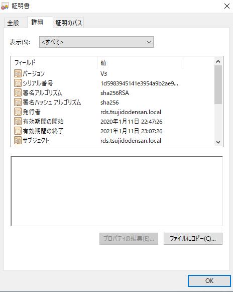 f:id:takayuki-yoshida:20200111233619p:plain