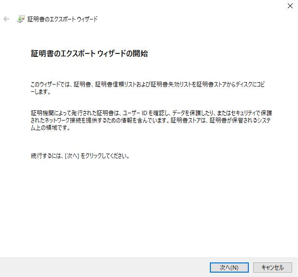 f:id:takayuki-yoshida:20200111233809p:plain
