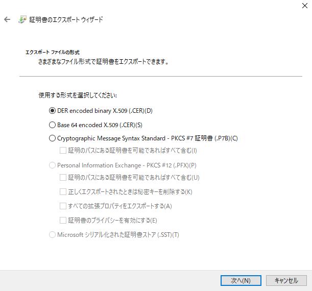 f:id:takayuki-yoshida:20200111233845p:plain