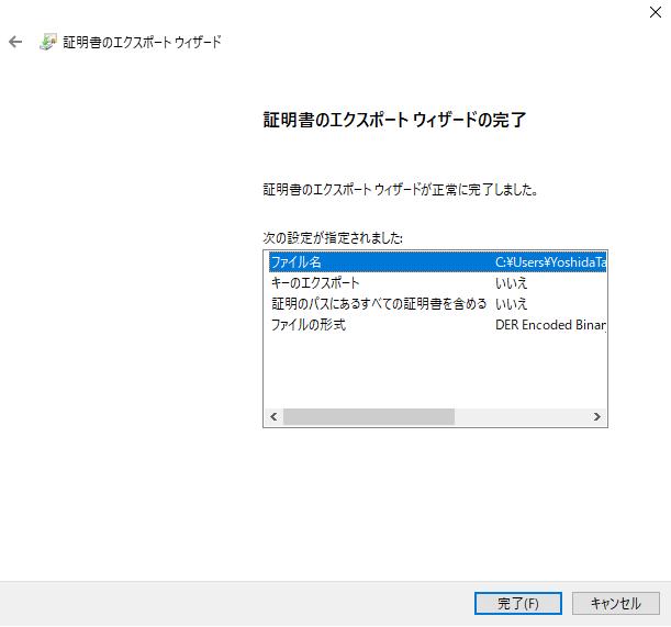 f:id:takayuki-yoshida:20200111234148p:plain