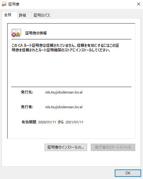 f:id:takayuki-yoshida:20200111234254p:plain