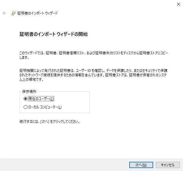f:id:takayuki-yoshida:20200111234342p:plain