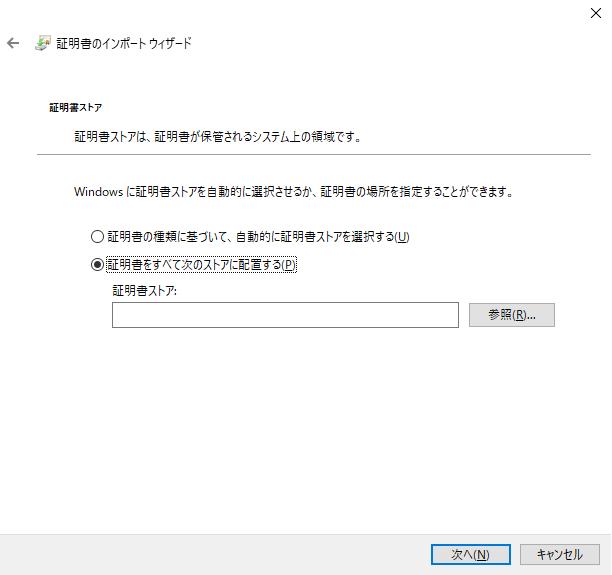 f:id:takayuki-yoshida:20200111234417p:plain