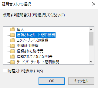 f:id:takayuki-yoshida:20200111234511p:plain