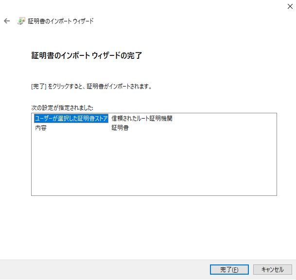 f:id:takayuki-yoshida:20200111234633p:plain