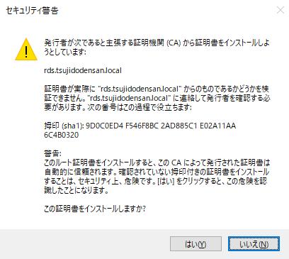f:id:takayuki-yoshida:20200111234735p:plain