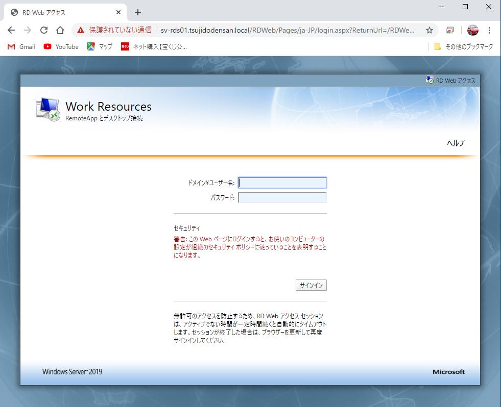 f:id:takayuki-yoshida:20200111235337p:plain