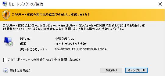 f:id:takayuki-yoshida:20200111235821p:plain