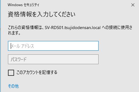 f:id:takayuki-yoshida:20200111235845p:plain
