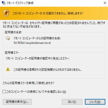 f:id:takayuki-yoshida:20200111235919p:plain