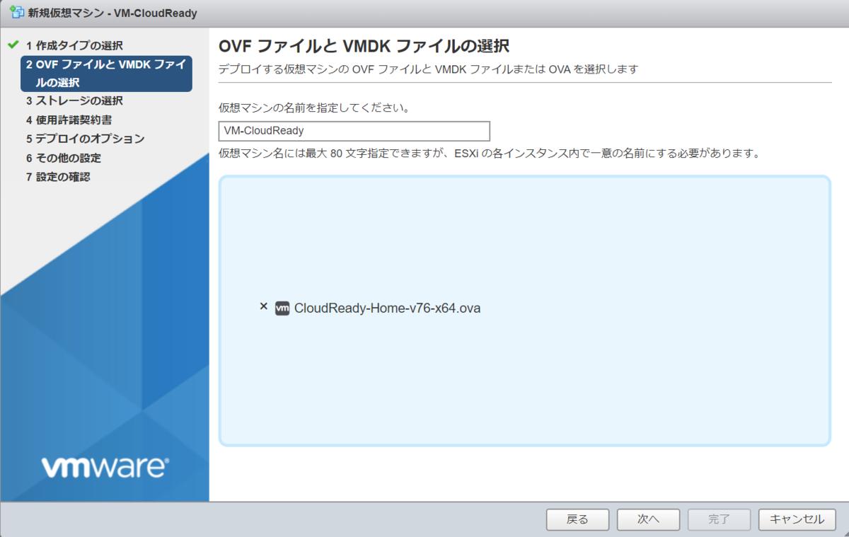 f:id:takayuki-yoshida:20200209195211p:plain