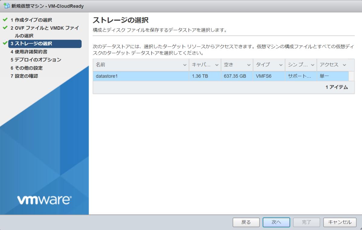 f:id:takayuki-yoshida:20200209195343p:plain