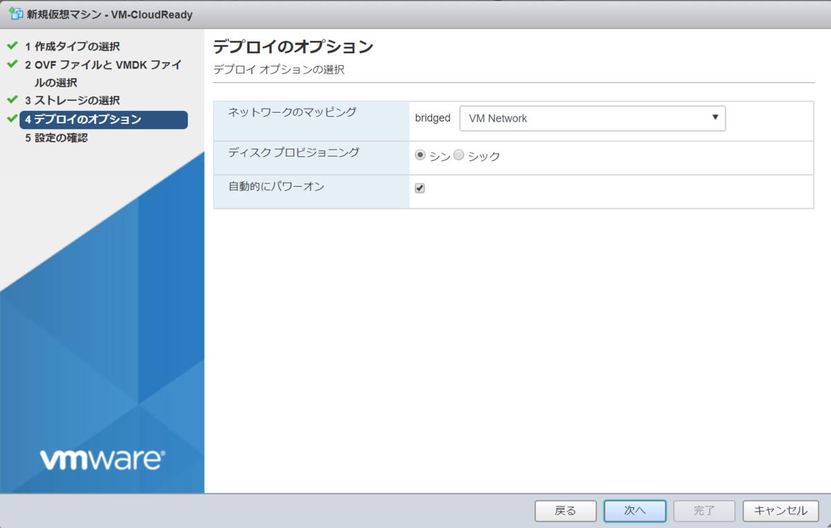 f:id:takayuki-yoshida:20200209195441p:plain