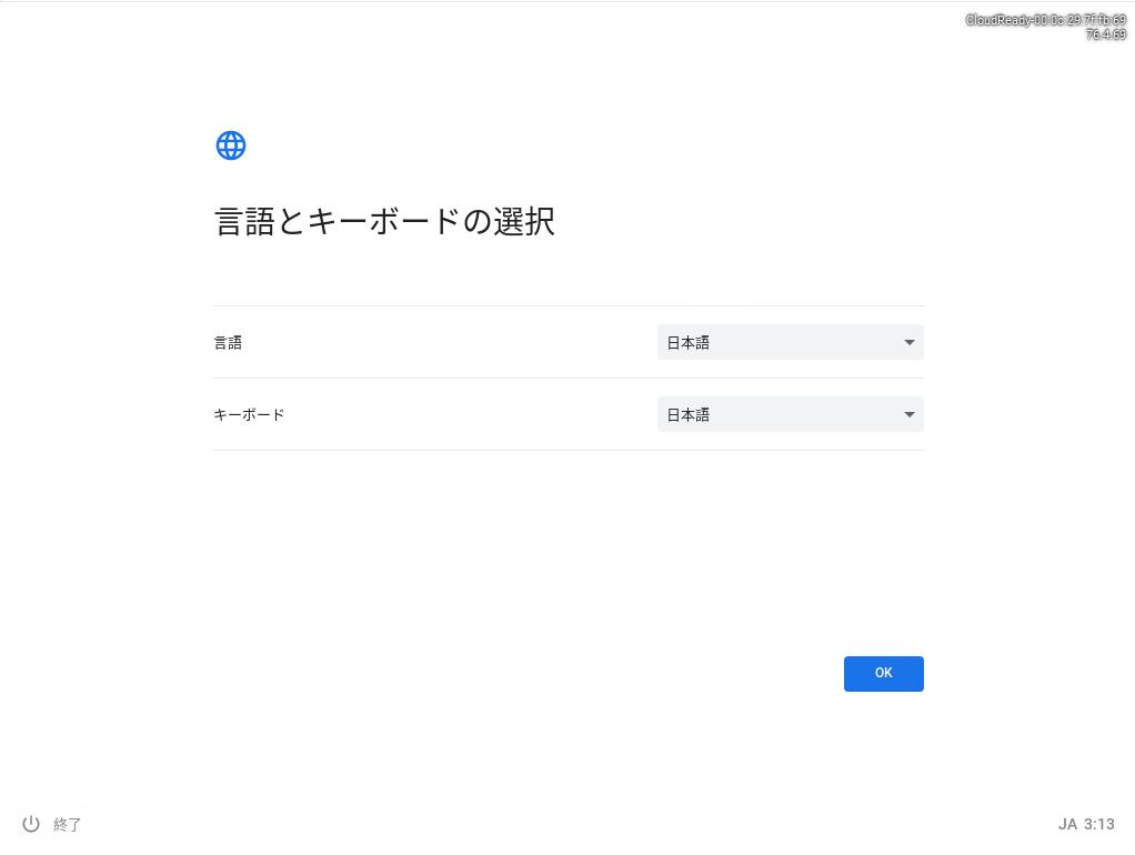 f:id:takayuki-yoshida:20200209201427p:plain