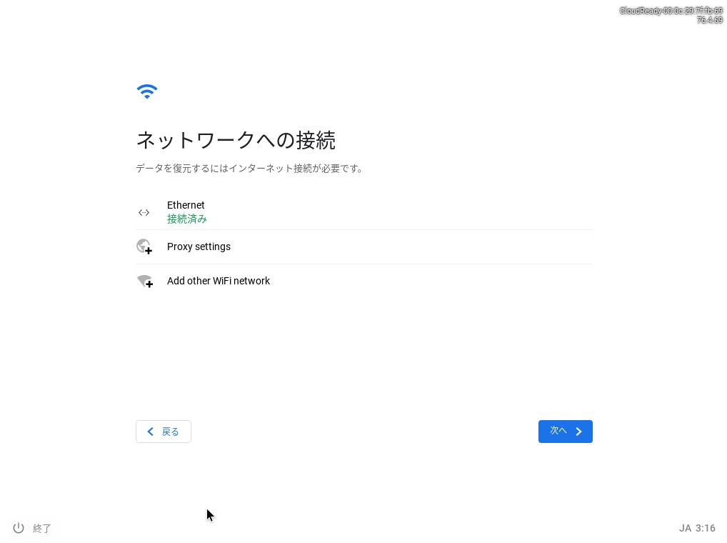 f:id:takayuki-yoshida:20200209201714p:plain