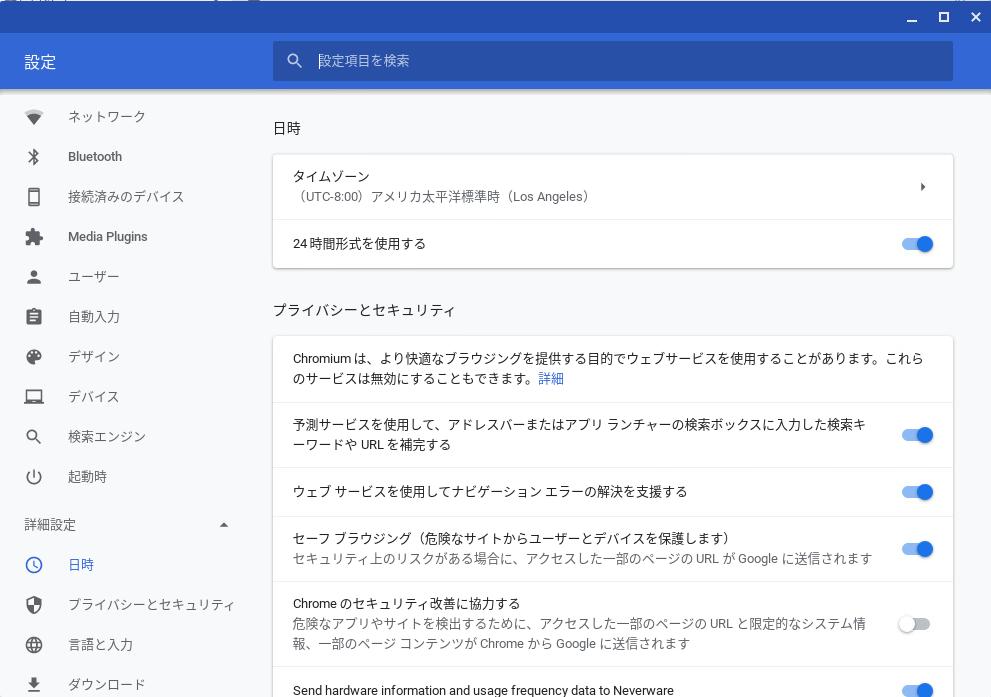 f:id:takayuki-yoshida:20200209202647p:plain