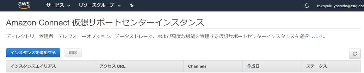 f:id:takayuki-yoshida:20200210160139p:plain