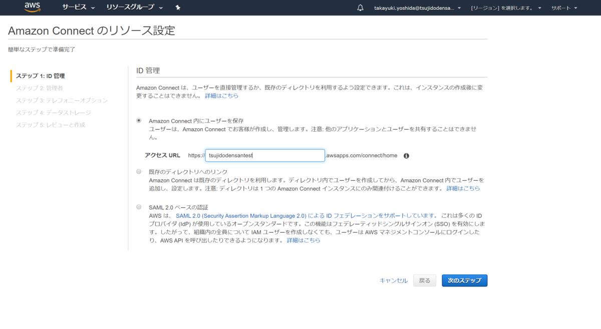 f:id:takayuki-yoshida:20200210160249p:plain