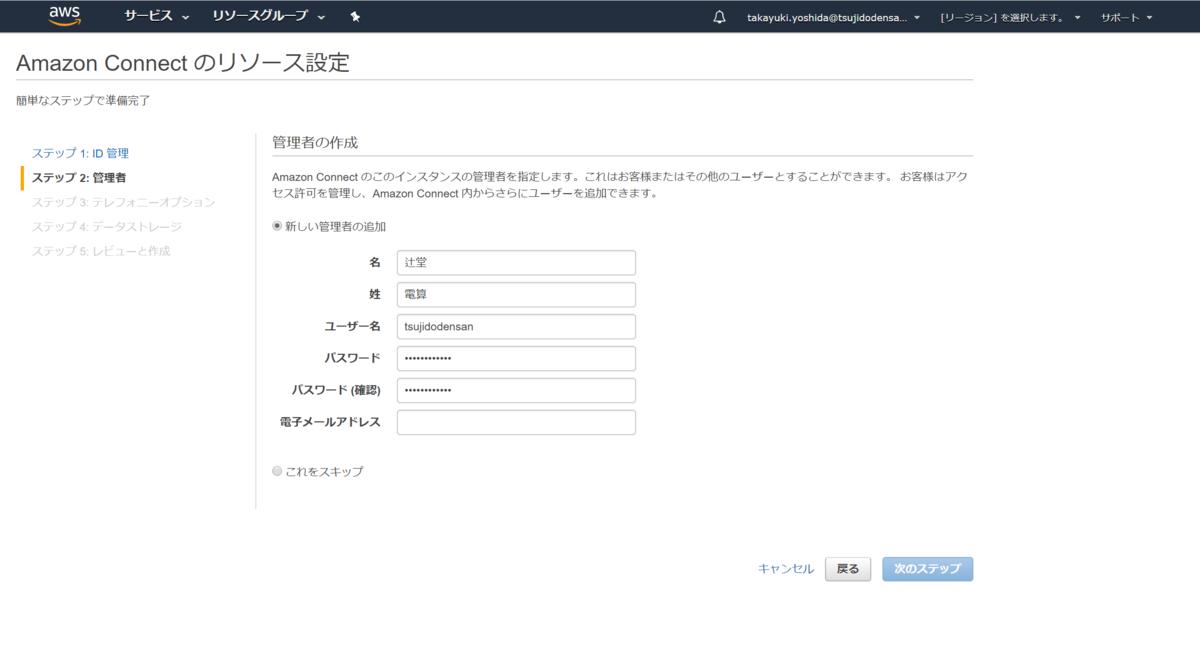 f:id:takayuki-yoshida:20200210160408p:plain