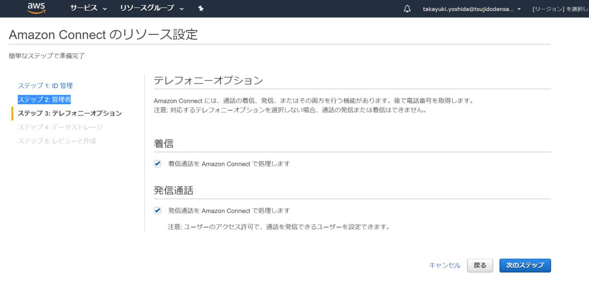 f:id:takayuki-yoshida:20200210160851p:plain