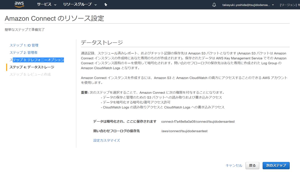 f:id:takayuki-yoshida:20200210160945p:plain