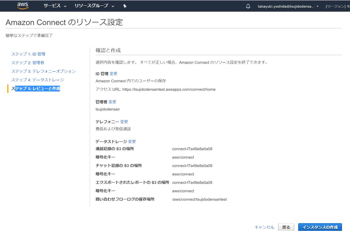 f:id:takayuki-yoshida:20200210161045p:plain